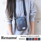 現貨【Rename】日本機能包 MINI迷你 斜背包 側背包 單肩手機包 小型A7 【80023】