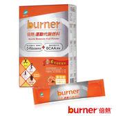 船井 burner倍熱 運動代謝燃料 14包/盒【i -優】