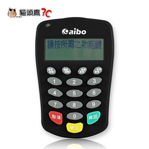 【貓頭鷹3C】aibo 金融保鑣 二代確認型晶片讀卡機(黑)[ICCARD-AB12-BK]~XP不能用