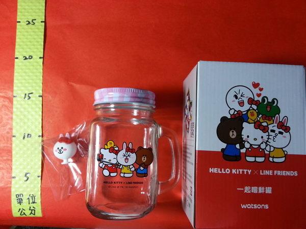 315991#一起嚐鮮罐1個 兔兔限定款#480ml 屈臣氏 超級好朋友 集點 加購商品 HELLO KITTY&LINE FRIENDS
