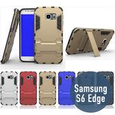 SAMSUNG 三星 S6 Edge 二合一支架 防摔 盔甲 TPU+PC材質 手機套 手機殼 保護殼 保護套