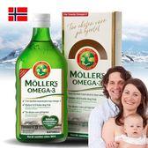 Möller's沐樂思 頂級皇家鱈魚肝油(250ml/瓶) x 3入