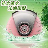補水儀 手機補水儀噴霧神器便攜移動迷你納米臉部美容保濕加濕器 小宅女大購物