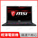 微星 msi GS63-8RE-053 ...