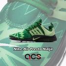 Nike 休閒鞋 Air Presto Naija 綠 黑 男鞋 女鞋 奈及利亞 足球隊 運動鞋【ACS】 CJ1229-300