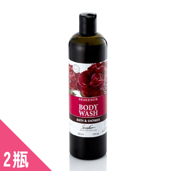 【Sesedior】KOKO橄欖保濕香水沐浴乳2瓶