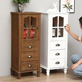 美式實木斗櫃收納櫃單門靠牆客廳小櫃子家用多功能儲物櫃電視邊櫃 夢幻小鎮