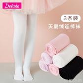 笛莎女童連褲襪春秋季新款白絲襪寶寶兒童專用舞蹈薄款打底褲襪子 雙十一全館免運
