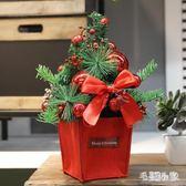 圣誕節小型桌面聖誕樹擺件櫥窗柜臺松針木質迷你圣誕樹裝飾品 DJ1188『易購3c館』