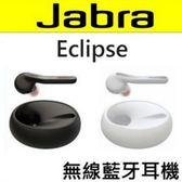 Jabra 單聲道藍芽耳機 ECLIPSE (白)
