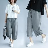 胖mm大尺碼女褲子夏新款休閒文藝寬鬆百搭格子闊腿褲七分蘿卜褲‧中大尺碼