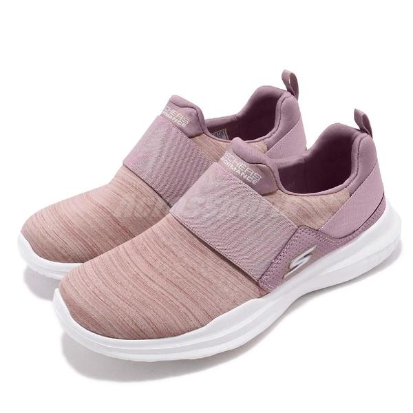 Skechers 訓練鞋 Go Run Mojo Ensure 紫 白 慢跑鞋 輕量回彈 女鞋 運動鞋【PUMP306】 15116MVE