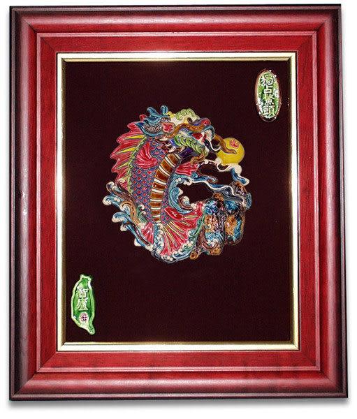 鹿港窯-交趾陶居家開運裝飾壁飾~L 獨佔鰲頭 (半立體圓雕)