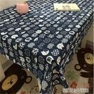 桌巾 茶幾桌布防水防油免洗ins學生北歐餐桌布棉麻小清新pvc書桌布藝 優樂美
