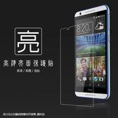 ◆亮面螢幕保護貼 HTC Desire 816 A5/816G dual 保護貼 軟性 高清 亮貼 亮面貼 保護膜 手機膜