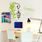 ►三代 可移除牆貼 客廳臥室 床頭 牆角 裝飾 綠草 牆壁貼紙 房間佈置 【A3067】