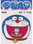 哆啦A夢(2)
