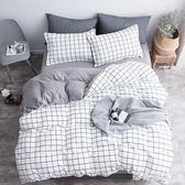 床包組水洗棉簡約全棉純色四件套裸睡 北歐風雙人被套拼色床單床上用品 QG11671『樂愛居家館』