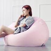 懶人沙發榻榻米床小戶型臥室單人小沙發可愛女孩迷你豆袋陽臺躺椅