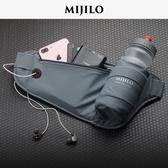 米基洛馬拉鬆跑步裝備 運動腰包男女多功能水壺包7寸手機實用耐磨 台北日光