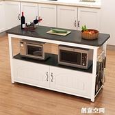 家用多功能操作台切菜桌灶台多層碗筷收納廚房烤箱微波爐置物架落 NMS創意空間