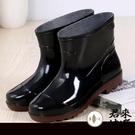 防水短筒雨鞋女水鞋男廚房鞋子防滑雨靴耐磨勞工鞋膠鞋女雨鞋【君來佳選】