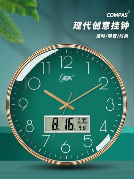 康巴絲掛鐘客廳鐘錶簡約輕奢時尚家用時鐘北歐現代個性創意石英鐘 酷男精品館