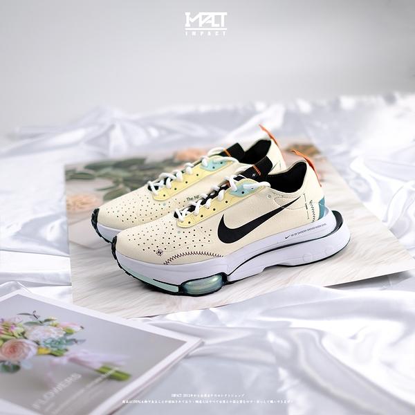 IMPACT Nike Air Zoom Type N.354 小Off White 米黃 氣墊 DJ5208-103