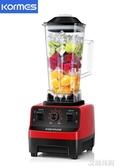 榨汁機家用水果小型全自動豆漿榨果汁攪拌多功能料理機QM『艾麗花園』