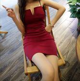 夜店性感女裝露胸連身裙低胸修身吊帶裙洋裝