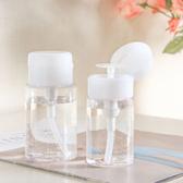 壓取式分裝瓶(100ML) 透明 壓取瓶 化妝水 卸妝水 化妝工具 按壓空瓶【N450】MY COLOR