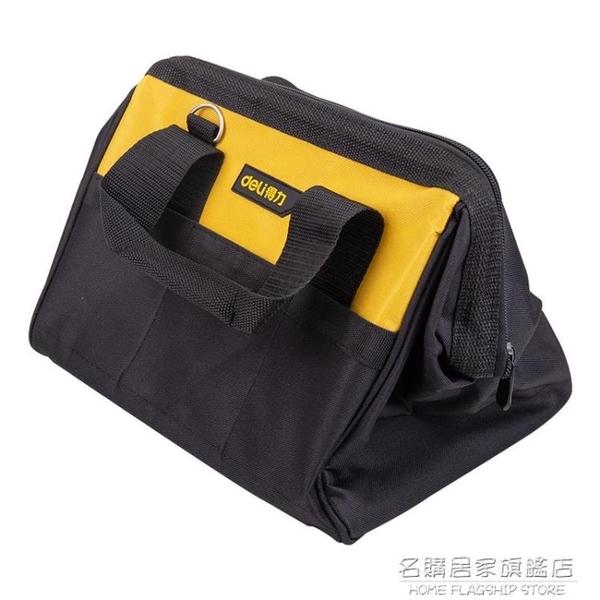 得力工具DL-P1多功能滌綸布大加厚防水收納電工木工工具包 NMS名購新品