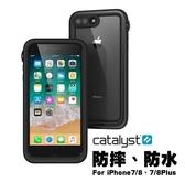 CATALYST for iPhone 8 Plus/ 7 Plus (5.5吋通用款) 完美四防合一保護殼 防水殼 防摔殼-黑色 強強滾