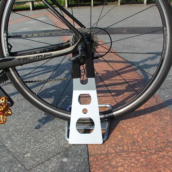 單車支架 花鼓停車架 自行車展示架 單車支架 公路山地通用停車架 智慧e家 新品