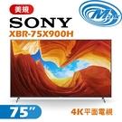 【麥士音響】SONY索尼 75吋 2020 4K美規電視 75X900H