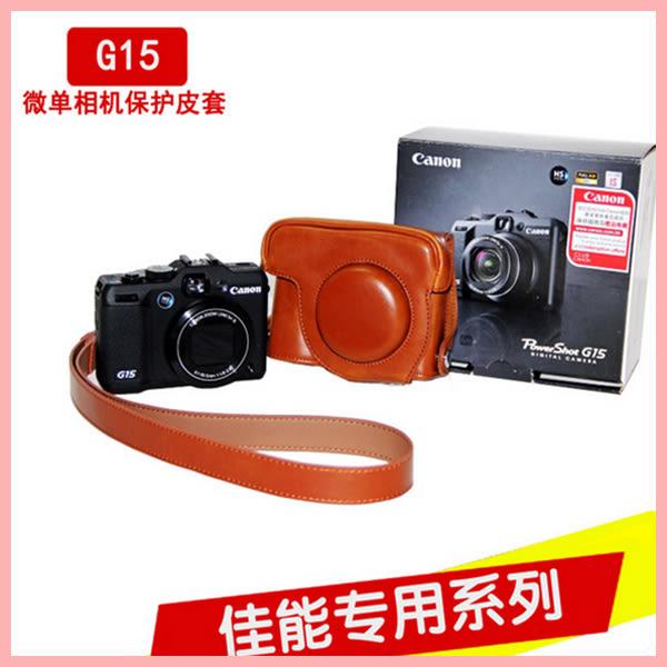 canon G15相機包 微單相機包 G16 單肩保護皮套 內膽包 收納 便攜攝影包 萌果殼