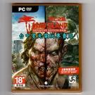 實體片【PC】死亡之島 決定版 死亡之島+激流+經典復仇 復古還擊 英文版【台中星光電玩】