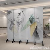 屏風隔斷牆裝飾客廳酒店折疊行動辦公室簡約現代雙面LOGO定制折屏 『橙子精品』