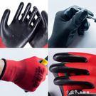 手套勞保耐磨防滑加厚乳膠防水工作塑膠機械浸膠冬季工地防護 小確幸生活館