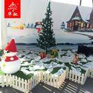 華馳 圣誕節雪地棉大型圣誕場景布置裝飾品圣誕樹人造仿真雪 草莓妞妞