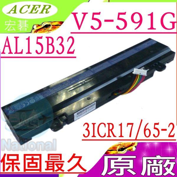 ACER AL15B32 電池(原廠)-宏碁 V15 V5-591G 電池,V5-591 電池,V5-591G-54CT,V5-591G-70GU,V5-591G-75YC,V5-591G-55U