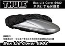 ||MyRack|| Thule Box Lid Cover 6982 車頂行李箱保護套 適合尺寸500/600/700