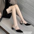 2020春夏新款黑色包頭涼鞋女時尚水鉆仙...