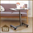 【ikloo】簡約可移式升降電腦桌