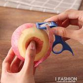 蘋果去皮器水果削皮神器刨梨子機切薄皮刮長皮不斷的工具·Ifashion