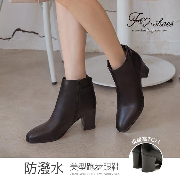 靴.防潑水後V口高跟短靴-FM時尚美鞋-JJ.fashion