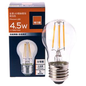 特力屋 金星 LED燈絲燈泡 4.5W GC(透明面玻) 燈泡色 E27燈座適用 全電壓