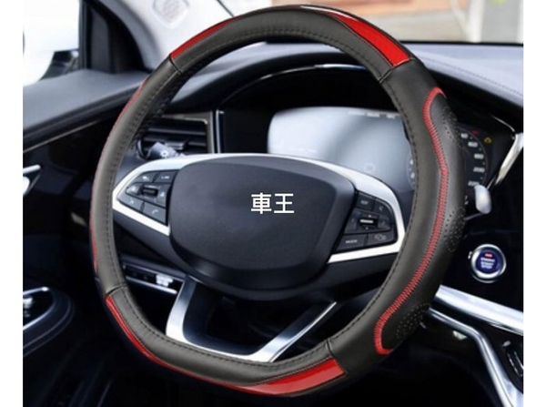 【車王汽車精品百貨】日產 NISSAN KICKS 方向盤皮套 碳纖紋 真皮 D型