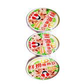 東和油漬鮮撈鮪魚片150g*3【愛買】