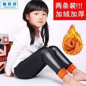 【618好康又一發】打底褲皮褲女童褲童裝保暖仿皮褲子2條裝